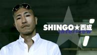 """[インタビュー]<br />""""人間の弱さを認める強さ""""とは、SHINGO★西成『I・N・G』!"""
