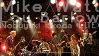 [インタビュー]<br />マイク・ワット×ルー・バーロウ×武田信幸(LITE)——DIYなロック・スピリットを持ち続ける三者の特別鼎談!