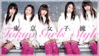 [インタビュー]<br />確かな音楽性とキュートなパフォーマンスで注目を集める正統派アイドル・グループ、東京女子流!