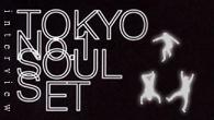 [インタビュー]<br />原田郁子、真木よう子、小泉今日子etc...豪華女性ヴォーカルが参加したTOKYO No.1 SOULSETの20周年アルバム