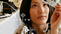 [インタビュー]<br />デビュー5年目を迎えた中村 中が5曲入りミニ・アルバム『二番煎じ〜セルフカバー集〜』を発表!