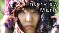 """[インタビュー]<br />クオリティを重視した""""Marie流AORアルバム""""が完成——才気あふれるシンガー・ソングライター、Marieが新作を語る"""