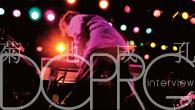 [インタビュー]<br />【菊地成孔インタビュー】 老舗ジャズ・レーベル、インパルス!と電撃契約。ライヴ盤を発表!!