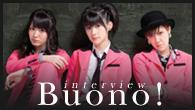 [インタビュー]<br />異なるカラーが楽しめるBuono!の両A面シングル「初恋サイダー/ DEEP  MIND」