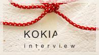[インタビュー]<br />KOKIAがカップリング曲&配信限定曲を集めた特別詰め合わせアルバム『心ばかり』を発表!