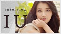 [インタビュー]<br />韓国のポップ・ミュージック・シーンを席巻する、18歳のシンガーIUが日本デビュー!