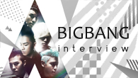 [インタビュー]<br />溢れんばかりのエネルギーが詰まったBIGBANGのニュー・アルバム『ALIVE』!