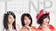 [インタビュー] 1stアルバム・リリース記念 トマパイ5週連続企画第1弾 Tomato n'Pine、アルバム『PS4U (Pop Song 4 U)』インタビュー