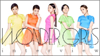 [インタビュー]<br />K-POPの人気の火付け役となったWONDER GIRLSが満を持して日本進出!