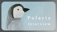[インタビュー]<br />6年ぶりとなる新作「光る音」を発表したPolarisの大谷友介を直撃!