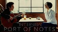 [インタビュー]<br />アコースティック・デュオ・ブームの先駆者Port of Notesが初のベスト・アルバムを発表