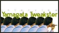 [インタビュー]<br />【Yamagata Tweakster】政治性とユーモアで爆走する、韓国アンダーグラウンド音楽シーンの重要人物が語る!