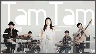 [インタビュー]<br />他人がやってきたフォーマットに乗る必要はないな——Tam Tam、ナチュラルに新境地の新作をリリース