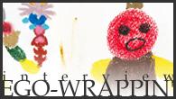 [インタビュー]<br />穏やかでパーソナルな色彩に彩られたEGO-WRAPPIN