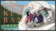 [インタビュー]<br />現代社会も時空も駆け抜けるクレイジーケンバンドのブランニュー・アルバム『FLYING SAUCER』堂々完成!