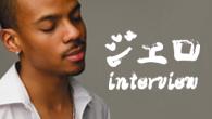 [インタビュー]<br />日本人以上にジャパニーズ・ソウルを持つ演歌歌手、ジェロがデビュー!
