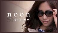 [インタビュー]<br />【noon】10年でひとつの満月に——ホセ・ジェイムズをプロデューサーに迎えた最新アルバム『Full Moon』