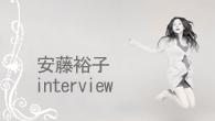 """[インタビュー]<br />""""明るく生まれ変わりたかった。そしてもっと強くなりたい""""——美しく燃え上がる言葉とクールなサウンドが疾走する、安藤裕子の新曲「パラレル」"""