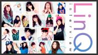 [インタビュー]<br />メジャー1stアルバム『AWAKE〜LinQ第二楽章〜』完成! LinQが語る激動の1年!
