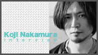 """[インタビュー]<br />ナカコーが集大成的なプロジェクト""""Koji Nakamura""""をスタート!"""