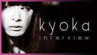 [インタビュー]<br />音について知れば知るほど、違う世界に連れていってくれる——kyoka、初のフル・アルバム『Is(Is superpowered)』