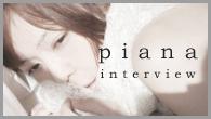 [インタビュー]<br />結局自分の好奇心——piana、挑戦を詰め込んだ7年ぶりの新作『Muse』をリリース