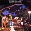 ワールド・パーティー