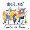 Gee 2wo with Sasuke / 遺伝子の黄昏 [CD] [アルバム] [1989/12/21発売]