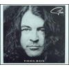 ギラン / トゥールボックス [再発] [CD] [アルバム] [1997/12/15発売]