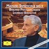 マーラー:交響曲第9番 バーンスタイン / BPO