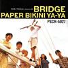 ブリッジ / ペーパー・ビキニ・ヤ・ヤ [CD] [アルバム] [1993/07/25発売]