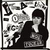 モーリン・タッカー / アイ・スペント・ア・ウィーク・ゼア・ジ・アザー・ナイト [再発][廃盤] [CD] [アルバム] [1994/01/21発売]
