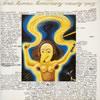 サムラ・マンマス・マンナ / 踊る鳥人間 [CD] [アルバム] [1995/06/25発売]