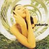 ユカリ [廃盤] [CD] [アルバム] [1995/07/26発売]