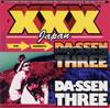 脱線3 / トリプルエックス・ジャパン [CD] [アルバム] [1995/12/01発売]