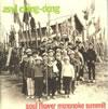 ソウル・フラワー・モノノケ・サミット / アジール・チンドン [CD] [アルバム] [1996/01/19発売]