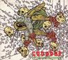 ココバット / リターン・オブ・グラスホッパー [CD] [アルバム] [1996/12/01発売]