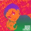 スーパー・ジャンキー・モンキー / スーパー・ジャンキー・エイリアン [CD] [アルバム] [1996/12/01発売]