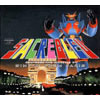ディミトリ・フロム・パリ / サクラブルー [2CD] [廃盤] [CD] [アルバム] [1997/08/10発売]