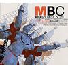 「攻殻機動隊」〜プレイステーション・サウンドトラック [2CD] [限定][廃盤]