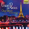 オスカー・ピーターソン / ライヴ・イン・パリ [2CD] [CD] [アルバム] [1997/10/25発売]