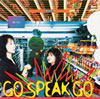 スピーク / ゴー・スピーク・ゴー [CD] [アルバム] [1997/10/22発売]