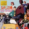 国民的人気を誇るアニメーション監督・宮崎駿が生まれる