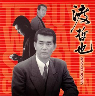 渡哲也の画像 p1_7