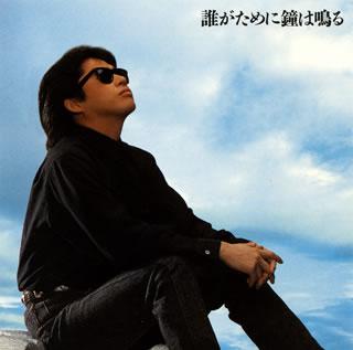 浜田省吾の画像 p1_12