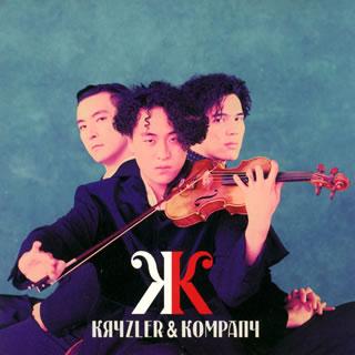 クライズラー&カンパニー / クライズラー&カンパニー [廃盤] [CD] [アルバム] [1990/09/21発売]