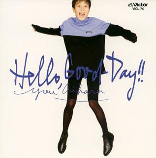 相原勇 / Hello、Good-Day!! [廃盤]