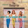 シャングリラス / グレイテスト・ヒッツ&モア [再発][廃盤] [CD] [アルバム] [1994/04/21発売]