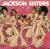 ジャクソン・シスターズ / ジャクソン・シスターズ [CD] [アルバム] [1996/07/10発売]