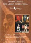 フレディ・マーキュリー/ビデオ・コレクション [DVD] [2001/01/17発売]